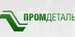 Компания «Промдеталь»